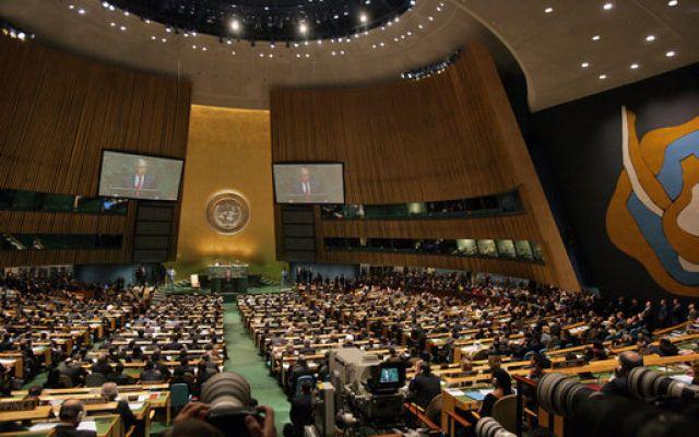 SAIH til FNs generalforsamling i New York