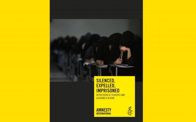 Ny viktig rapport fra Amnesty om kneblingen av studenter og akademikere i Iran