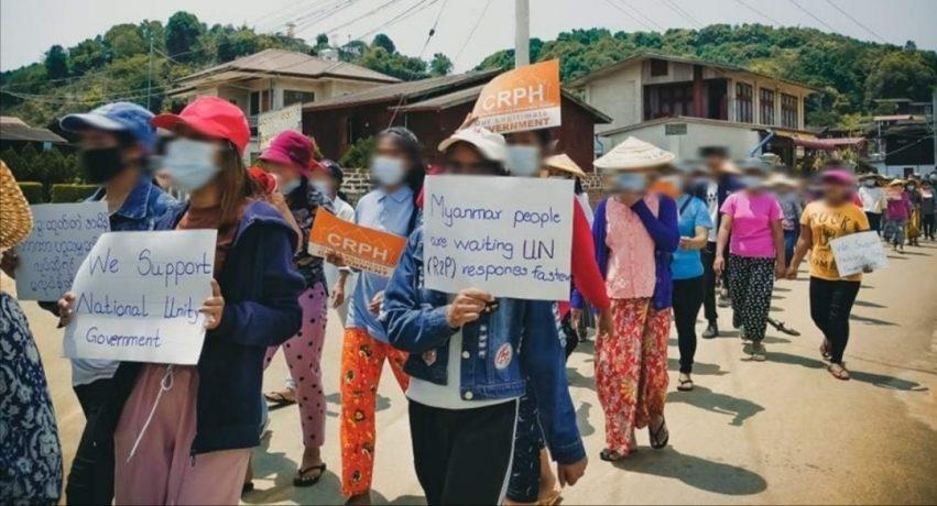Myanmar The74 Media Protest2 Cut